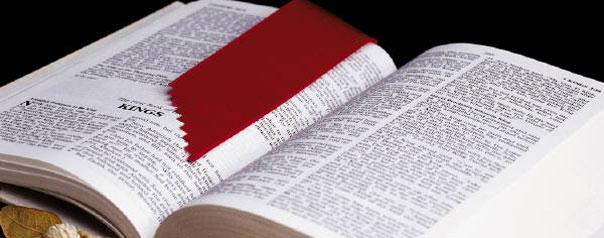 La Biblia niega la divinidad de Jesús