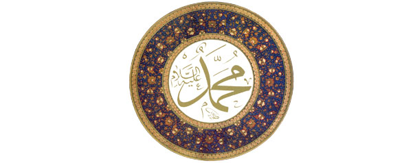 Muhammad (que la paz sea con él) en la Biblia