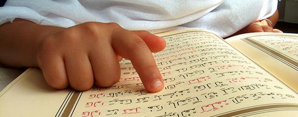¿Cómo se recopiló el Corán?