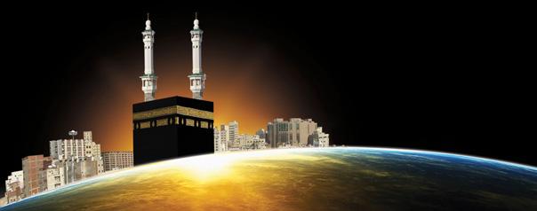 El Quinto Pilar del Islam: La Peregrinación (Hayy)
