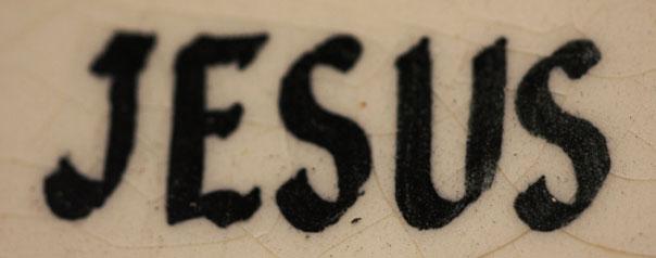 Fanáticos de Jesús