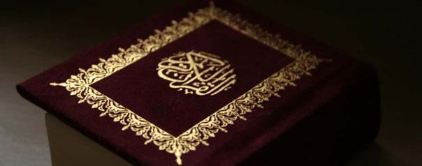 """Los títulos descriptivos de Jesús en el Corán: """"El Mesías"""" y """"un Milagro"""""""
