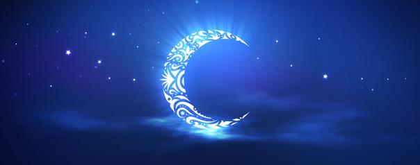 Un cristiano pregunta: ¿Qué hacen durante el mes del Ramadán?