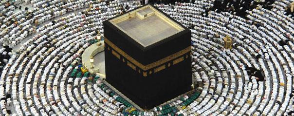 La universalidad del Islam
