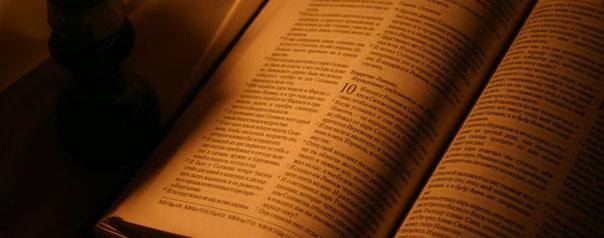 """Versos Trinitarios """"Porque un niño nos ha nacido... Padre Eterno, Príncipe de Paz"""""""